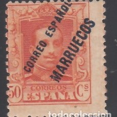 Sellos: TÁNGER, 1929 EDIFIL Nº 58 /*/, CONGRESO DE LA U.P.U. EN LONDRES, NUMERACIÓN A000.000, TIRADA 200. . Lote 178119375