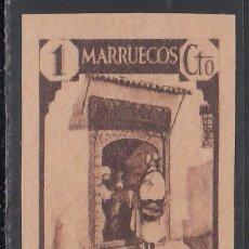 Sellos: MARRUECOS, 1940 EDIFIL Nº 200S (**), SIN DENTAR. . Lote 178120232