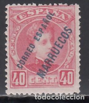 MARRUECOS, 1903-1909 EDIFIL Nº 9 /*/ (Sellos - España - Colonias Españolas y Dependencias - África - Marruecos)