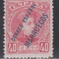 Sellos: MARRUECOS, 1903-1909 EDIFIL Nº 9 /*/ . Lote 178121695
