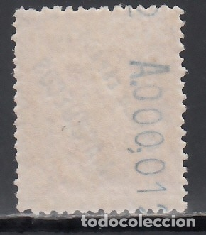 Sellos: MARRUECOS, 1903-1909 EDIFIL Nº 9 /*/ - Foto 2 - 178121695