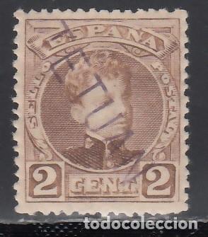 MARRUECOS, 1908 EDIFIL Nº 15HCC, CAMBIO DE COLOR EN LA HABILITACIÓN, VIOLETA. (Sellos - España - Colonias Españolas y Dependencias - África - Marruecos)