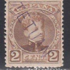 Sellos: MARRUECOS, 1908 EDIFIL Nº 15HCC, CAMBIO DE COLOR EN LA HABILITACIÓN, VIOLETA. . Lote 178121907