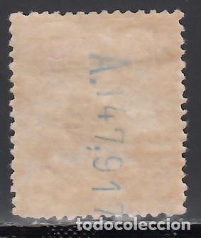 Sellos: MARRUECOS, 1908 EDIFIL Nº 15hcc, Cambio de Color en la Habilitación, VIOLETA. - Foto 2 - 178121907