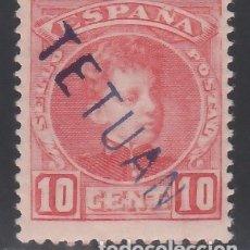 Sellos: MARRUECOS, 1908 EDIFIL Nº 15HCC, CAMBIO DE COLOR EN LA HABILITACIÓN, VIOLETA. . Lote 178122072