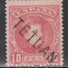 Sellos: MARRUECOS, 1908 EDIFIL Nº 17HX, HABILITACIÓN DE ARRIBA A BAJO. . Lote 178122339