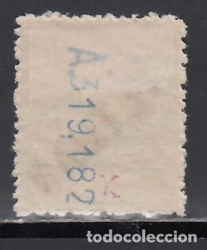 Sellos: MARRUECOS, 1908 EDIFIL Nº 16hx, Habilitación de arriba a bajo. - Foto 2 - 178122368