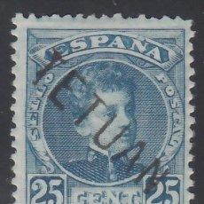 Sellos: MARRUECOS, 1908 EDIFIL Nº 16HX, HABILITACIÓN DE ARRIBA A BAJO. BIEN CENTRADO. . Lote 178122443