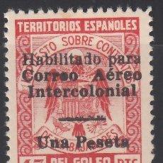 Sellos: GUINEA, 1940-1941 EDIFIL Nº 259L /**/ , BARRA DE HABILITACIÓN 9 MM, SIN FIJASELLOS. . Lote 178122673