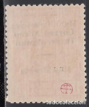 Sellos: GUINEA, 1940-1941 EDIFIL Nº 259 L /*/, Barra de habilitación 6,5 mm - Foto 2 - 192159130