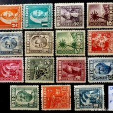 Sellos: TANGER 1926 - FOTO 656, NUEVO. Lote 178123383