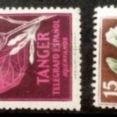 Sellos: TANGER 1936 - FOTO 657 - NUEVO CON FIJASELLO( UNO PERJUDICADO). Lote 178123528