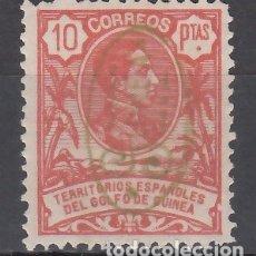 Sellos: GUINEA, 1911 EDIFIL Nº 84A /**/, TIPO II, SIN FIJASELLOS. . Lote 178126623