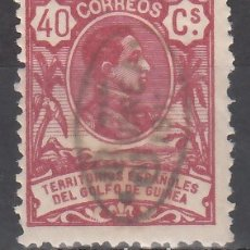 Sellos: GUINEA, 1911 EDIFIL Nº 84HCC /*/, TIPO I, HABILITACIÓN EN NEGRO. . Lote 178126897