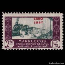 Francobolli: SELLOS.ESPAÑA.CABO JUBY.1948.COMERCIO.2,5P. LILA VIOLETA.NUEVO**.EDIFIL.171. Lote 178179961