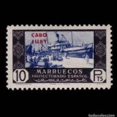 Sellos: SELLOS.ESPAÑA.CABO JUBY.1948.COMERCIO.10P. NEGRO AZUL.NUEVO**.EDIFIL.172. Lote 178180282