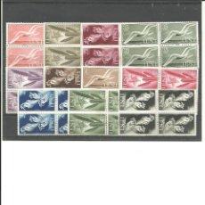 Sellos: IFNI- 103/13 SERIE BÁSICA BLOQUE DE CUATRO, SELLOS NUEVOS SIN FIJASELLOS (SEGÚN FOTO). Lote 178225936