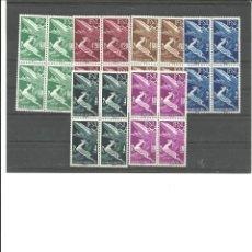 Timbres: IFNI- 89/94 SERIE BÁSICA BLOQUE DE CUATRO, SELLOS NUEVOS SIN FIJASELLOS (SEGÚN FOTO). Lote 178225983