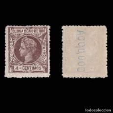Selos: SELLOS ESPAÑA.RÍO DE ORO.1905. ALFONSO XIII.4C CAST. OSC. Nº000,000.NUEVO*. EDIFIL 4. Lote 178289903
