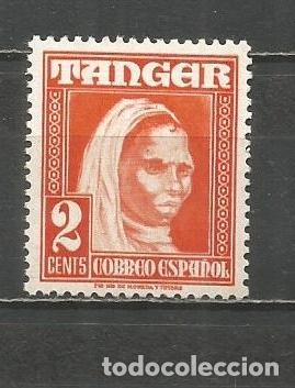 TANGER EDIFIL NUM. 152 ** NUEVO SIN FIJASELLOS (Sellos - España - Colonias Españolas y Dependencias - África - Tanger)