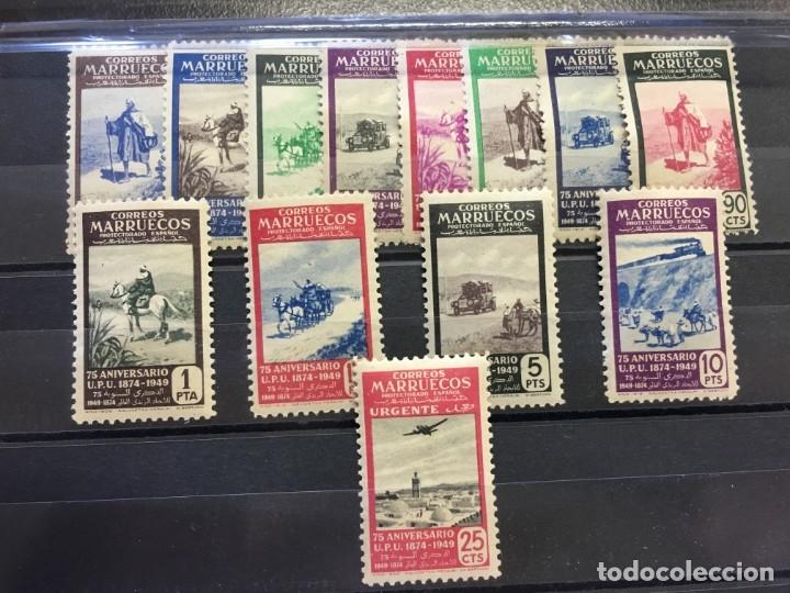 MARRUECOS ESPAÑOL 1949 (Sellos - España - Colonias Españolas y Dependencias - África - Marruecos)