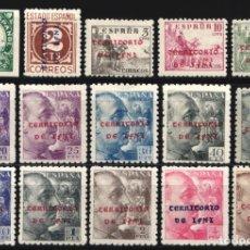 Sellos: IFNI, 1941 - 1942 EDIFIL Nº 1 / 15 /*/. Lote 178778330