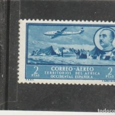 Sellos: AFRICA OCCIDENTAL 1951 - EDIFIL NRO. 23 - SIN GOMA. Lote 178920641