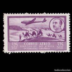 Sellos: SELLOS AFRICA OCCIDENTAL. 1951.PAISAJES EFIGIE.3,25 P.AZUL OSC.NUEVO*.EDIFIL.Nº24 CON GOMA ORIGINAL.. Lote 179070210