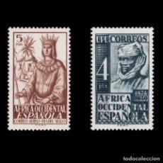 Sellos: SELLOS ESPAÑA. AFRICA OCCIDENTAL. 1949.LXXV ANV.UPU.DOS VALORES. NUEVO**.EDIFIL .1-2. Lote 179070420