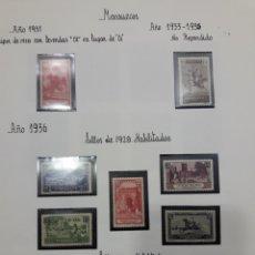 Sellos: EX COLONIAS. ESPAÑOLAS. LOTE DE SERIES COMPLETAS NUEVAS SIN FIJASELLOS.. Lote 179181800