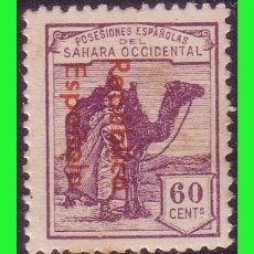 Selos: SAHARA 1931 SELLOS DE 1924 HABILITADOS, EDIFIL Nº 44AHCC (*) VARIEDAD. Lote 179404107