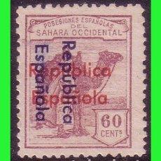 Sellos: SAHARA 1931 SELLOS DE 1924 HABILITADOS, EDIFIL Nº 44AHHIBCC (*) VARIEDAD. Lote 179530845