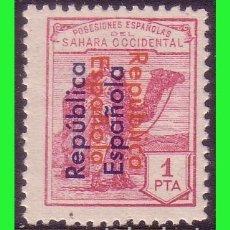 Sellos: SAHARA 1931 SELLOS DE 1924 HABILITADOS, EDIFIL Nº 45AHHICC * VARIEDAD. Lote 179531076