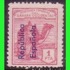 Sellos: SAHARA 1931 SELLOS DE 1924 HABILITADOS, EDIFIL Nº 45 (*). Lote 179531146