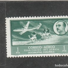 Sellos: AFRICA OCCIDENTAL 1951 - EDIFIL NRO. 22 - PAISAJE Y GRAL. FRANCO - SIN GOMA -. Lote 196866673
