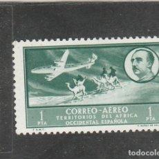 Sellos: AFRICA OCCIDENTAL 1951 - EDIFIL NRO. 22 - PAISAJE Y GRAL. FRANCO - NUEVO -. Lote 180009020