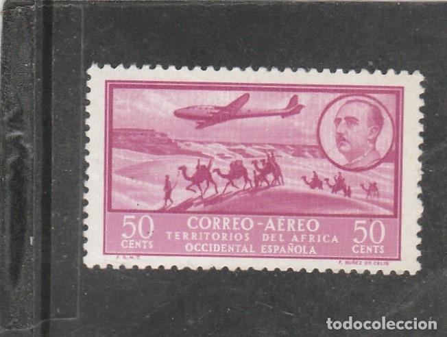 AFRICA OCCIDENTAL 1951 - EDIFIL NRO. 21 - PAISAJE Y GRAL. FRANCO - NUEVO - (Sellos - España - Colonias Españolas y Dependencias - África - África Occidental)