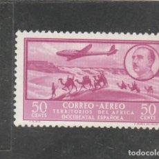Sellos: AFRICA OCCIDENTAL 1951 - EDIFIL NRO. 21 - PAISAJE Y GRAL. FRANCO - NUEVO -. Lote 180009077