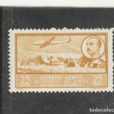 Sellos: AFRICA OCCIDENTAL 1951 - EDIFIL NRO. 20 - PAISAJE Y GRAL. FRANCO - NUEVO -. Lote 180009130