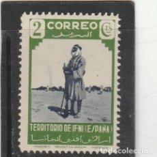 Sellos: IFNI 1943 - EDIFIL NRO. 17 - NUEVO - SEÑAL DEL TIEMPO. Lote 180009687