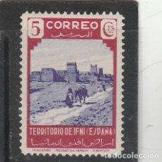 Sellos: IFNI 1943 - EDIFIL NRO. 18 - SIN GOMA - SEÑAL DEL TIEMPO. Lote 180009755