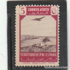 Sellos: IFNI 1943 - EDIFIL NRO. 28 - SIN GOMA - SEÑAL DEL TIEMPO. Lote 180010020