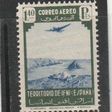 Sellos: IFNI 1943 - EDIFIL NRO. 32 - NUEVO - SEÑAL DEL TIEMPO. Lote 180010312