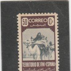 Sellos: IFNI 1947 - EDIFIL NRO. 36 - NUEVO-DORSO SEÑAL DEL TIEMPO- VER SCANNER. Lote 180010511