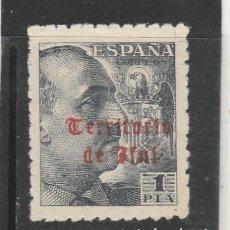 Sellos: IFNI 1948 - EDIFIL NRO. 51 - NUEVO - LEVE DOBLEZ. Lote 180019006