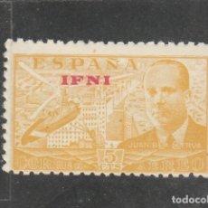 Sellos: IFNI 1948 - EDIFIL NRO. 57 - NUEVO - UN PUNTO DE OXIDO AL DORSO. Lote 180019478
