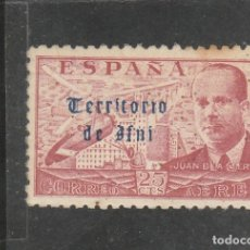 Sellos: IFNI 1948 - EDIFIL NRO. 59 - SIN GOMA - SEÑALES DE OXIDO. Lote 180019626
