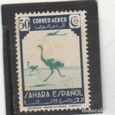 Sellos: SAHARA ESPAÑOL 1943 - EDIFIL NRO. 77 - SIN GOMA - SEÑALES OXIDO. Lote 180121211
