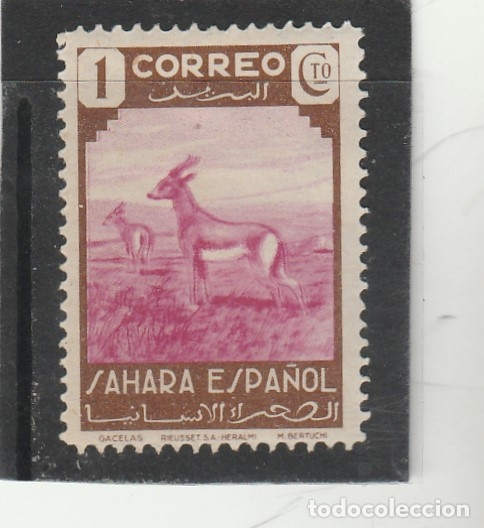 SAHARA ESPAÑOL 1943 - EDIFIL NRO. 63 - CHARNELA (Sellos - España - Colonias Españolas y Dependencias - África - Sahara)