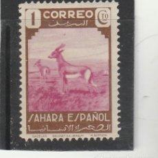 Sellos: SAHARA ESPAÑOL 1943 - EDIFIL NRO. 63 - CHARNELA. Lote 180121396